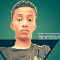 Saleh_Bamusallam#