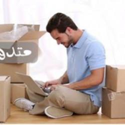 شركة نقل عفش بالجيزة 01120645776