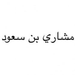 مشاري بن سعود