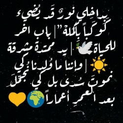 Tasneem alqam