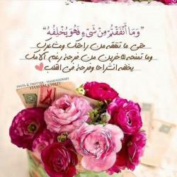 أحمد عبدالله شمه