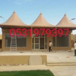 مظلات وسواتر البركة 0559103835