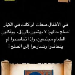م.جزاع الضميخي