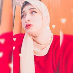 Diina Ebrahim