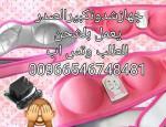 https://www.instagram.com/p/CJBn_c1h2LD/?igshid=18kgith07371k