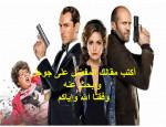 Literary Essays By Dr Tarek Radwan  مقالات ادبية بقلم د/ طارق رضوان