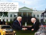 ماذا يمكن أن تنتظر سوريا من بايدن؟
