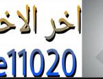 koore11020.online