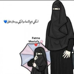 Fatma Mustafa Attia Hassan