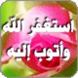 راجيـshــة الفردوس⛅️