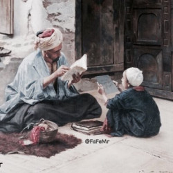 |~ فهد التميمي