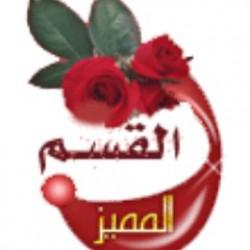 شركةتنظيف-مساجد بالرياض0559099219